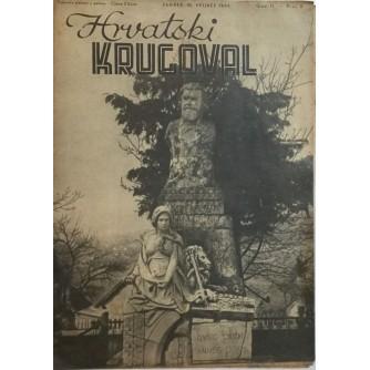 HRVATSKI KRUGOVAL 1942. BROJ 8